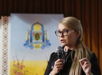 Юлія Тимошенко відвідала Хмельниччину, 22.10.2018