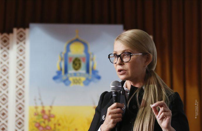 Освіта буде якісною, а зарплати вчителів достойними. Новий курс України, 13.11.2018
