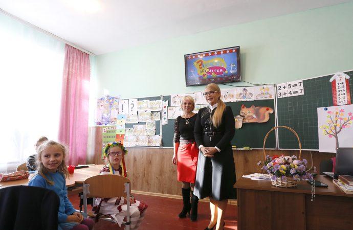 Юлія Тимошенко відвідала Житомирську область, 05.10.2018