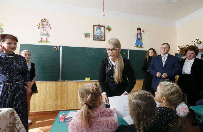 Житомир посетила Юля Тимошенко. 2018
