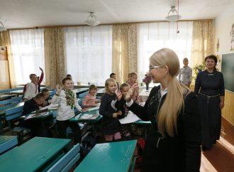 Ми робимо ставку на освіту та інтелект, – Юлія Тимошенко про Новий курс