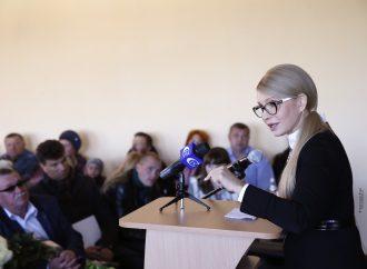 Державні гроші мають йти освітянам, а не «газовим» аферистам, – Юлія Тимошенко