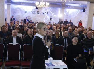 Візит Юлії Тимошенко на Вінниччину, 23.10.2018