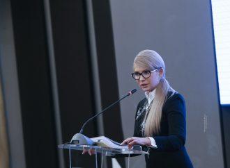 Юлія Тимошенко зустрілася з представниками малого та середнього бізнесу, 10.10.2018