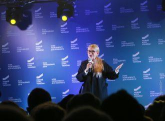 Ми доб'ємося миру на умовах України та повернемо наш Донбас, – Юлія Тимошенко на Вінниччині