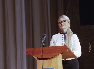 Юлія Тимошенко: Притягнемо до відповідальності кожного, хто вкрав хоча б одну державну гривню