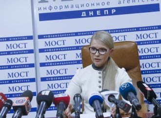 Внести пропозиції до Нового економічного курсу з 19-го жовтня зможе кожен охочий, – Юлія Тимошенко