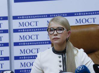 У кредит під 3% на 30 років та без першого внеску, – Юлія Тимошенко про доступне житло для українців