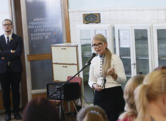 Україна має жити власним розумом, а не за порадами закордонних консультантів, – Юлія Тимошенко