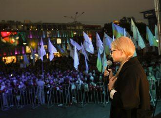 10 тисяч людей прийшли на зустріч із Юлією Тимошенко в Дніпрі