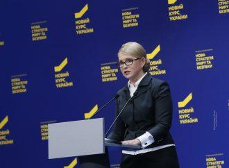 Держава має визнати вимушених переселенців жертвами збройного конфлікту, – Юлія Тимошенко