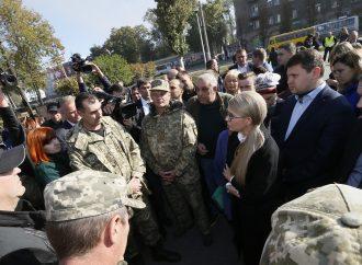 Юлія Тимошенко: На руках Кремля кров загиблих громадян України