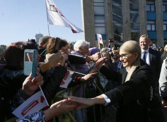 Юлія Тимошенко відвідала м. Кам'янське, 13.10.2018