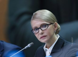 АНОНС: Юлія Тимошенко відвідує Чернівці