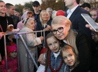 Юлія Тимошенко відвідала м. Павлоград на Дніпропетровщині, 13.10.2018