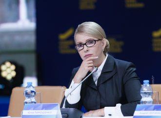 Юлія Тимошенко: Сильна контрактна армія – один з пріоритетів нової стратегії безпеки