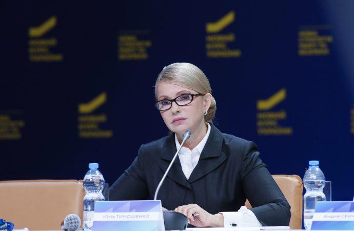 Національний форум «Нова стратегія миру та безпеки», 01.11.2018