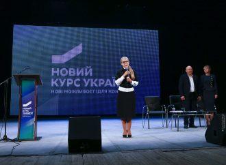 Нова Конституція стане спільним здобутком інтелектуалів усієї країни, – Юлія Тимошенко