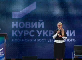 Нова Конституція стане спільним здобутком інтелектуалів всієї країни, – Юлія Тимошенко