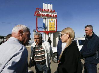 Донбас буде звільнено, а нова влада займеться розвитком деокупованих територій, – Юлія Тимошенко у Станиці Луганській
