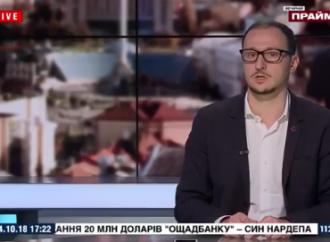 Олексій Рябчин: Коли 70% населення на субсидіях – це наслідок неправильної політики влади