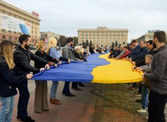 «Батьківщина Молода» розгорнула у Харкові найбільший прапор України у світі