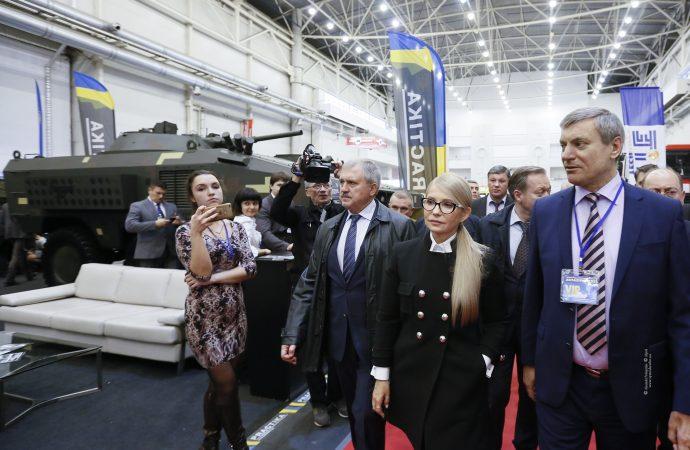 Юлія Тимошенко відвідала виставку «Зброя та безпека-2018», 11.10.2018