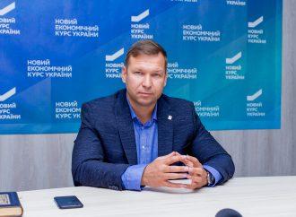 Олександр Романовський: «Батьківщина» робитиме все можливе, щоб повернути українцям їхню землю