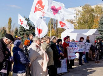 В Україні тривають масові акції проти підвищення тарифів на газ