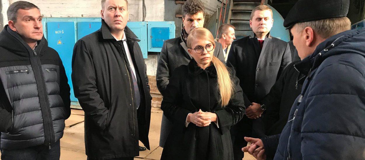 Юлія Тимошенко: Попри гучні обіцянки Порошенка мешканці Сміли досі залишаються без тепла