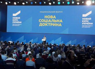 Нова влада створить умови для самореалізації українців у своїй державі, – Юлія Тимошенко