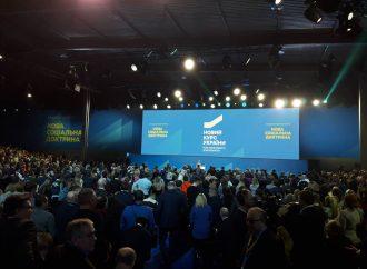 Юлія Тимошенко: Ми знизимо ціну на газ і відновимо справедливість щодо людей