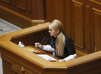 Юлія Тимошенко вимагає створити ТСК щодо вбивства Гандзюк і скасувати подорожчання газу