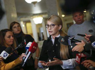 Юлія Тимошенко: Ми домоглися створення ТСК щодо вбивства Катерини Гандзюк і нападів на активістів