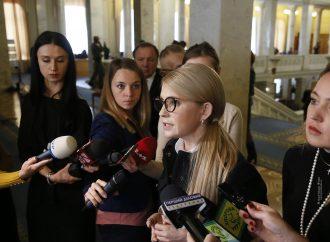 Порошенко свідомо знищує вугільну галузь України, – Юлія Тимошенко