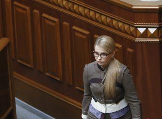 Юлія Тимошенко: Мафія блокує постанову про зниження ціни на газ