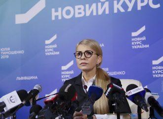 Санкції РФ вкотре підтвердили, що Порошенко співпрацює з країною-агресором, – Юлія Тимошенко у Львові