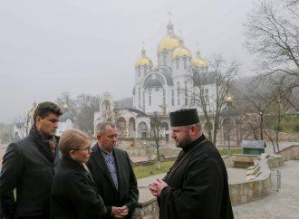 Юлія Тимошенко: Зарваниця — це місце дива