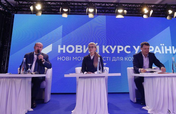 Юлія Тимошенко на Львівщині, 02.11.2018