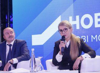 За допомогою завищених тарифів влада системно грабує українців, – Юлія Тимошенко