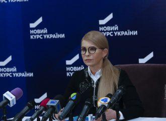 Відсутність тепла в населених пунктах України – це свідчення непрофесійності влади, – Юлія Тимошенко у Тернополі