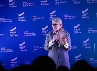 Юлія Тимошенко: Переговори у форматі «Будапешт плюс» – перший крок до миру