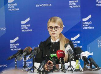 Юлія Тимошенко: У нас є покроковий план оптимізації держборгу, у якому немає жодної копійки мого уряду