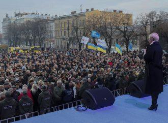 Юлія Тимошенко відвідала м.Чернівці, 03.11.2018