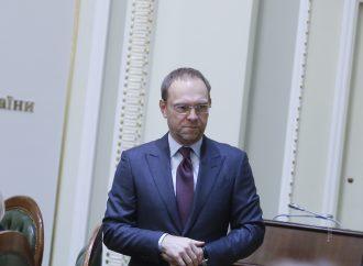 Сергій Власенко: Бюджет-2019 вбиває реформу децентралізації