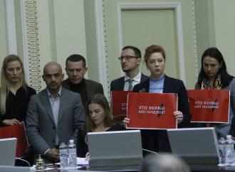 Альона Шкрум: Вимагаємо поставити створення ТСК щодо нападів на активістів першочергово