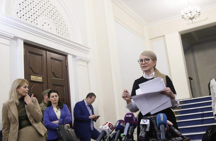 Погоджувальна рада голів парламентських фракцій і комітетів, 19.11.2018