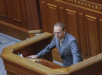 Сергій Власенко: Бюджет-2019 вбиває реформу децентралізації, 20.11.2018