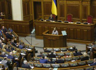 Юлія Тимошенко: Ми за воєнний стан, але проти руйнації прав і свобод українців