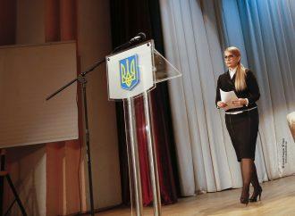 Юлія Тимошенко відвідала Івано-Франківщину, 12.11.2018